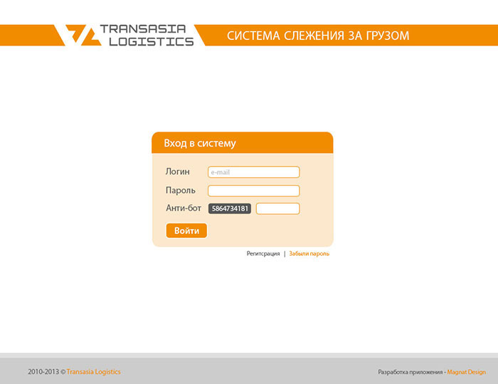 Раскрутка сайтов ташкент бесплатно веб desigm studio портал продвижение сайтов креативный дизайн