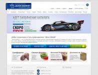 Интернет-магазин Jahonmarlet.uz