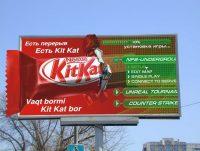 kitkat3