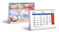 Orient Capital Managment - настольный календарь